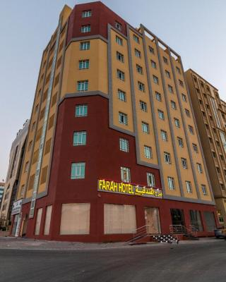 Farah Hotel Appartments