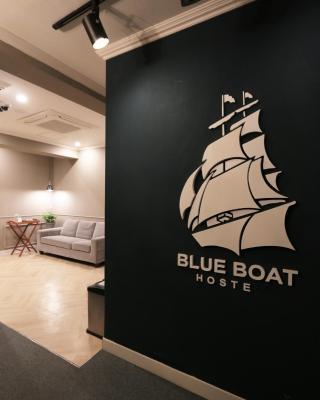 Blueboat Hostel Haeundae