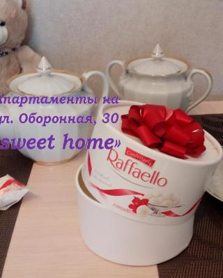"Апартаменты на ул. Оборонной, 30 ""SWEET HOME"""