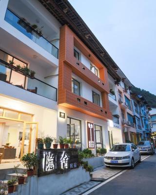 Yinshe Guesthouse