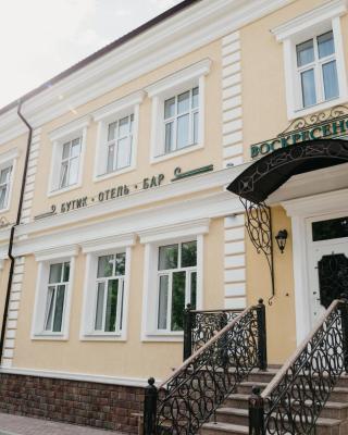 Boutique Hotel Voskresensky