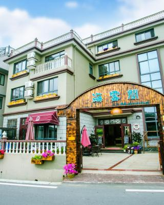 Haiyunjian Cafe Hostel