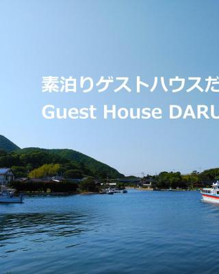 Guest House Darumaya