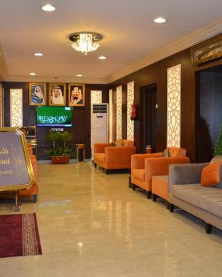 Jazan Heart Hotel