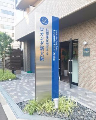 ロカンダ新大阪