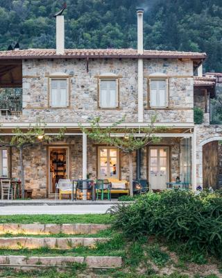Mazaraki Guesthouse