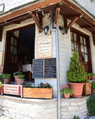 Guesthouse Gkoura