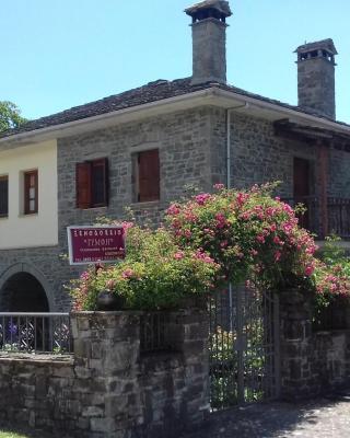 Hotel Tymfi