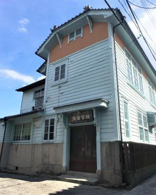 GUESTHOUSE Kusuhi