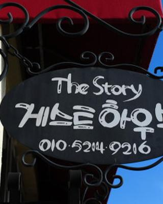 The Story Guesthouse