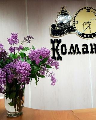 Mini-Hotel Komandor