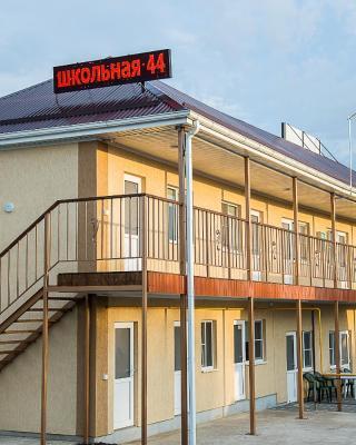 Gostevoi dom Shkolnaya 44