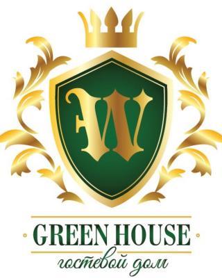 GREEN HOUSE гостевой дом