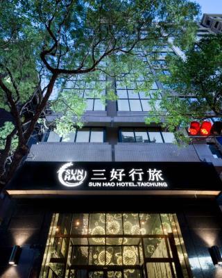 Sun Hao Hotel. Taichung