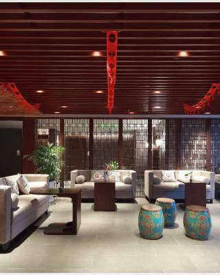 Gunandu Yiju Hotel Nanjing xinjiekou