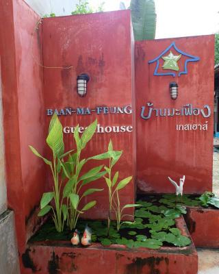 Baan Ma Feung GuestHouse