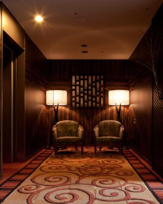 Hotel Morinokaze Tateyama