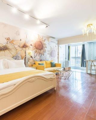 Xi An Mu Xing Apartment