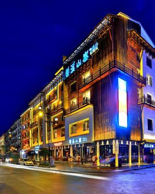 Suoxi Boutique Hotel