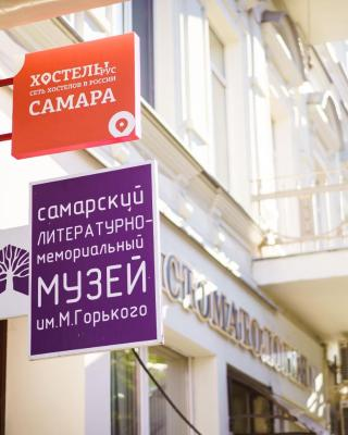Hostels Rus Samara