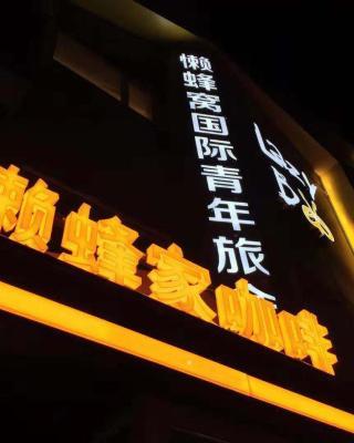 LazyBee International Youth Hostel Shenyang