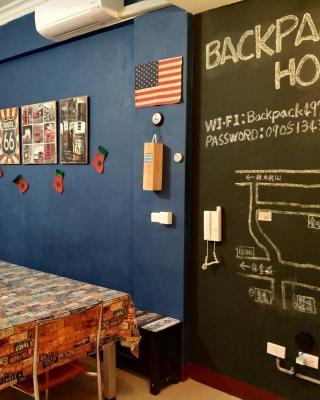 Backpack Home 497