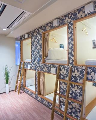 Hostel Yu - Luxury Mixed Dormitory -