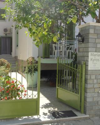 Maria & Kyros House