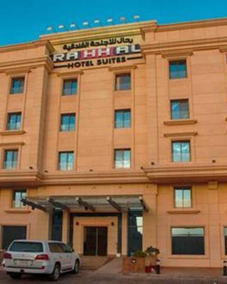 Rahhal Hotel Suites