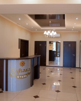 Hotel Kuvaka