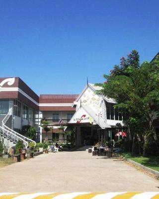 Thatphanom Place