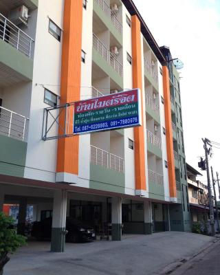 Baan Mitreejit