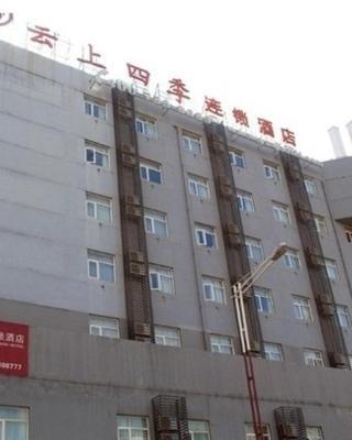 Fairyland Hotel Dongfeng Plaza