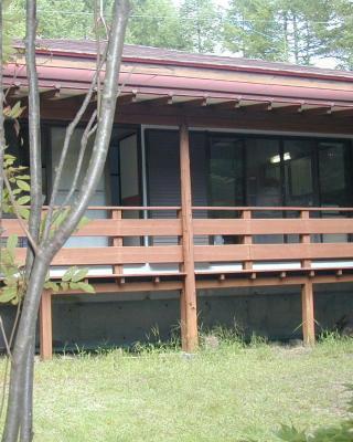 Cottage Karuizawa