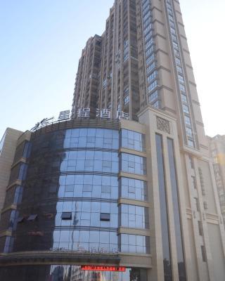Starway Hotel Rugao Haiyang South Road