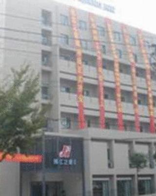 Jinjiang Inn - Wuhu Wuyi Square