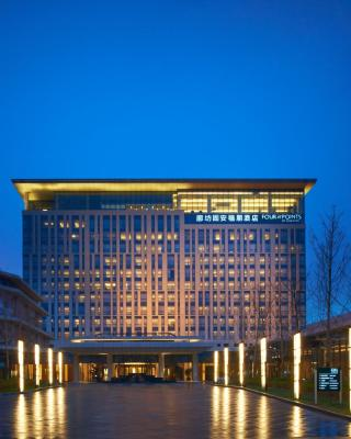 Four Points by Sheraton Langfang, Gu'an