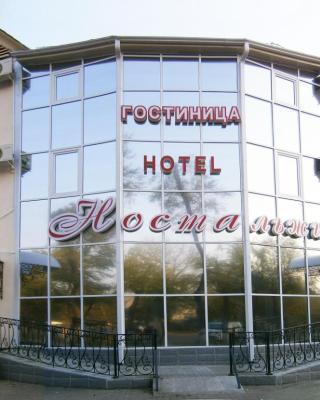 Nostalgy Hotel