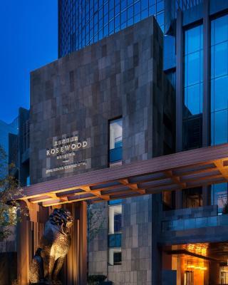 Rosewood Beijing