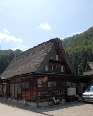 Minshuku Goyomon