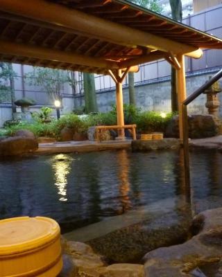 石庭露天風呂の宿 俵や