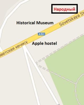 Apple Hostel Cholpon Ata