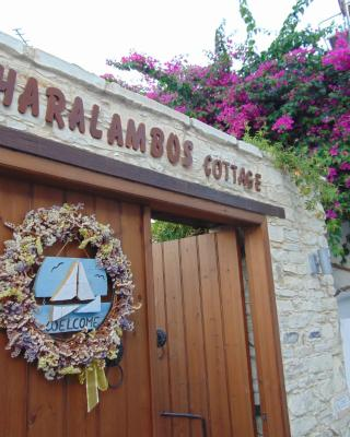 Charalambos Holiday Cottage