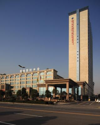 Yangzhou Pearl International Hotel