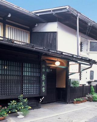 壽美吉旅館