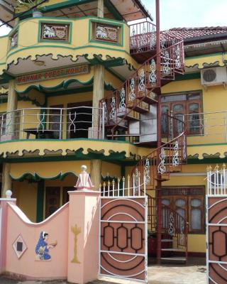 Mannar Guest House
