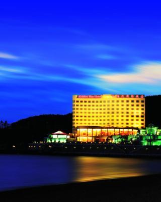 Weihai Golden Bay International Hotel