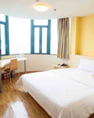 7Days Inn Xining Da Shi Zi North Street