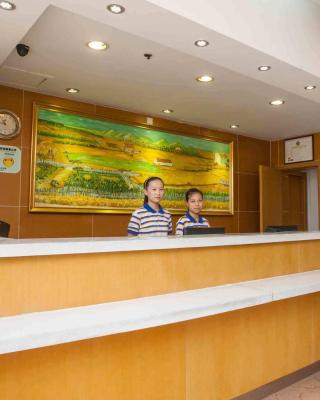 7Days Inn Yinchuan Xita