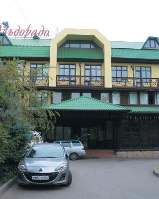 Park Hotel Eldorado